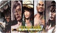 Игра Девять драконов
