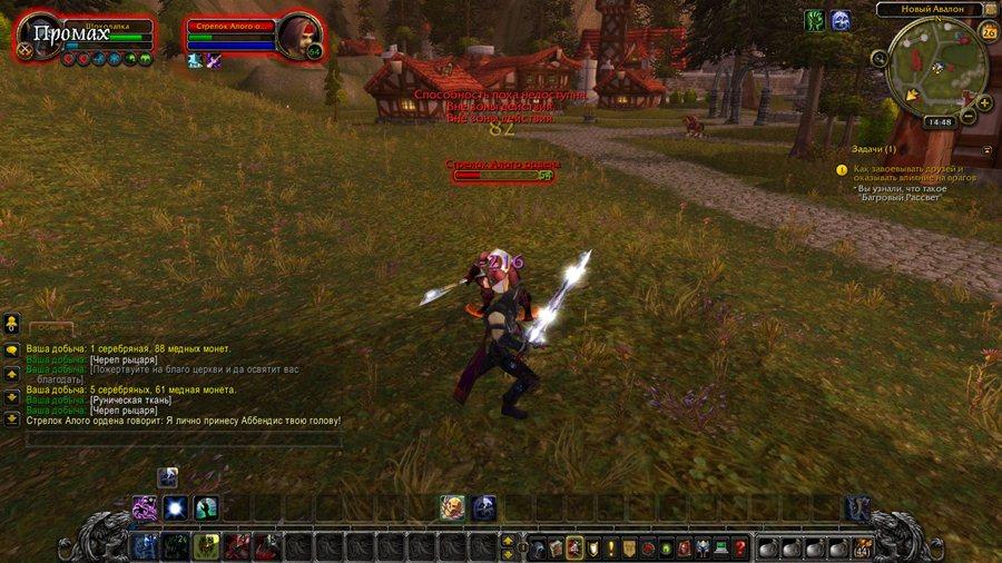 Жанр игры world of warcraft