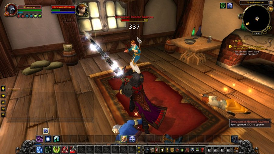 Free Download The World Of Warcraft Games