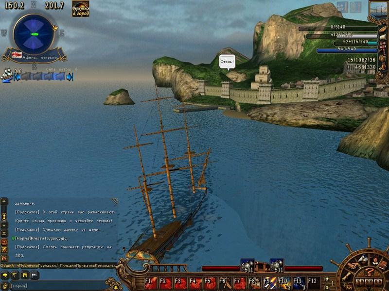 игра пиратов скачать - фото 2