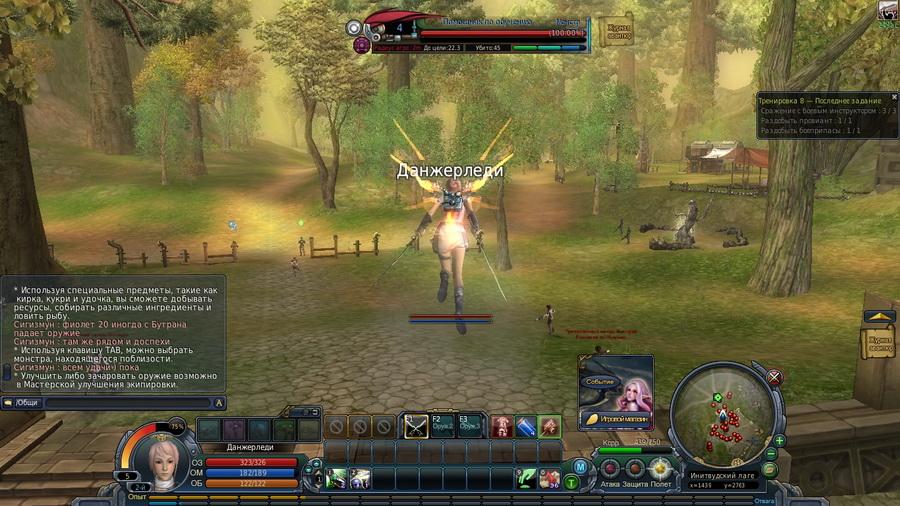 Скачать онлайн игру арго скачать онлайн игру жанр rpg