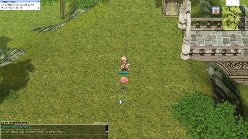 Blur jeux video pc