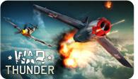 ���� War Thunder