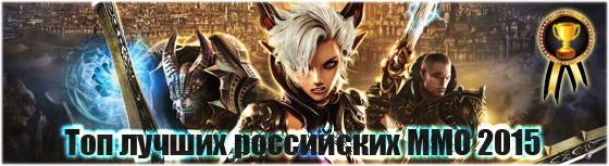 Топ онлайн игр 2015